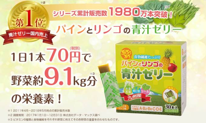 http://tenyosya-shop.jp