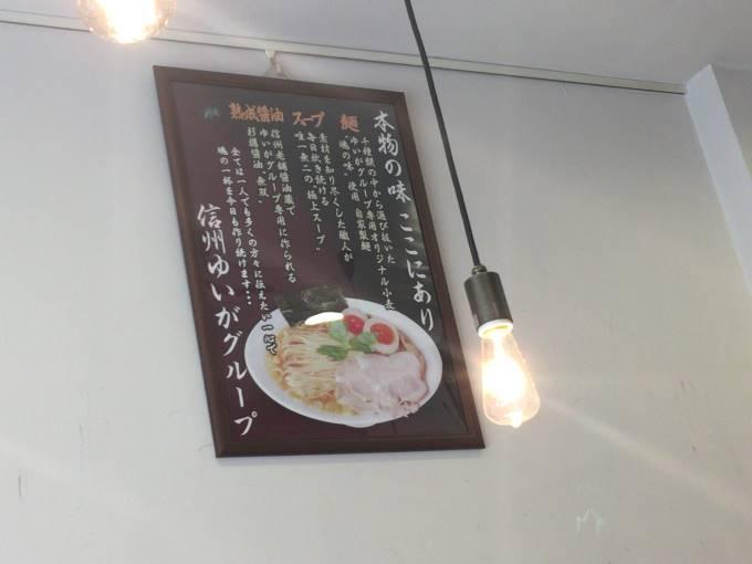 すずめ食堂店内に飾られていた物