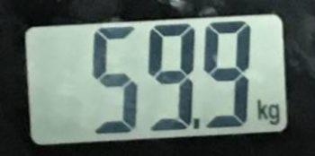 2018年08月7日の体重