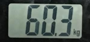 2018年8月26日の体重