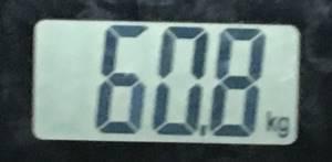 2018年9月05日の体重
