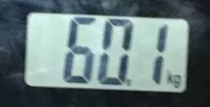 2018年9月11日の体重