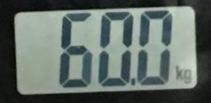 2018年9月13日の体重