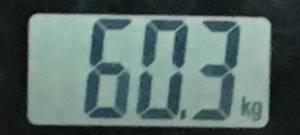 2018年9月14日の体重