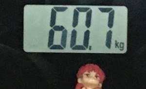 2018年9月16日の体重