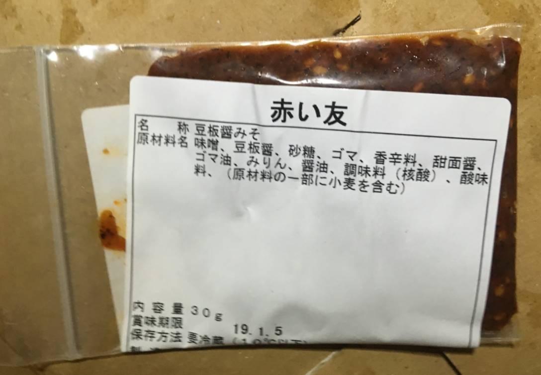 国産豚肉・国産野菜100%使用!パリッとジューシーな薄皮餃子!研ちゃんお試しセット