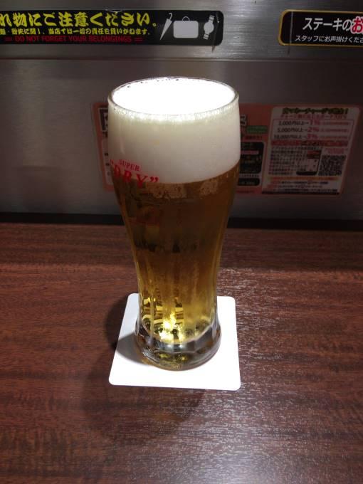 プラチナ肉マイレージで1杯無料の生ビール