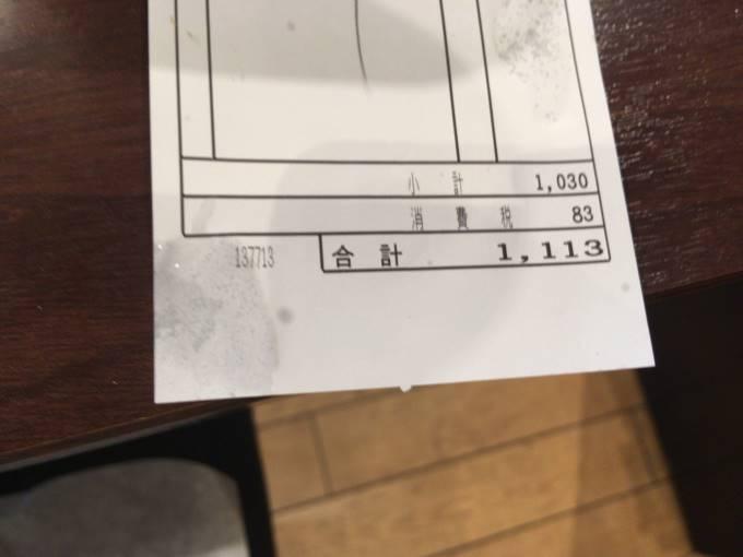いきなりステーキ吾妻橋店ワイルドステーキ200g