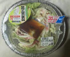 豚肉と白菜の重ね鍋