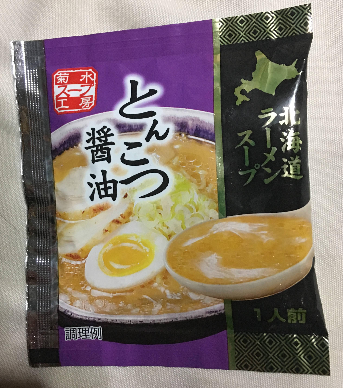 北海道ラーメンとんこつ醤油(スープの素)