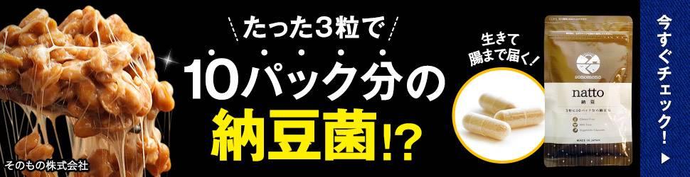 sonomono.jp