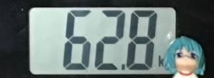 2018年10月19日の体重