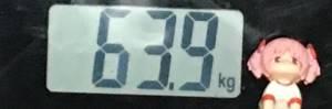 2018年11月08日の体重