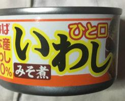 いわしの味噌煮 いなばの缶詰