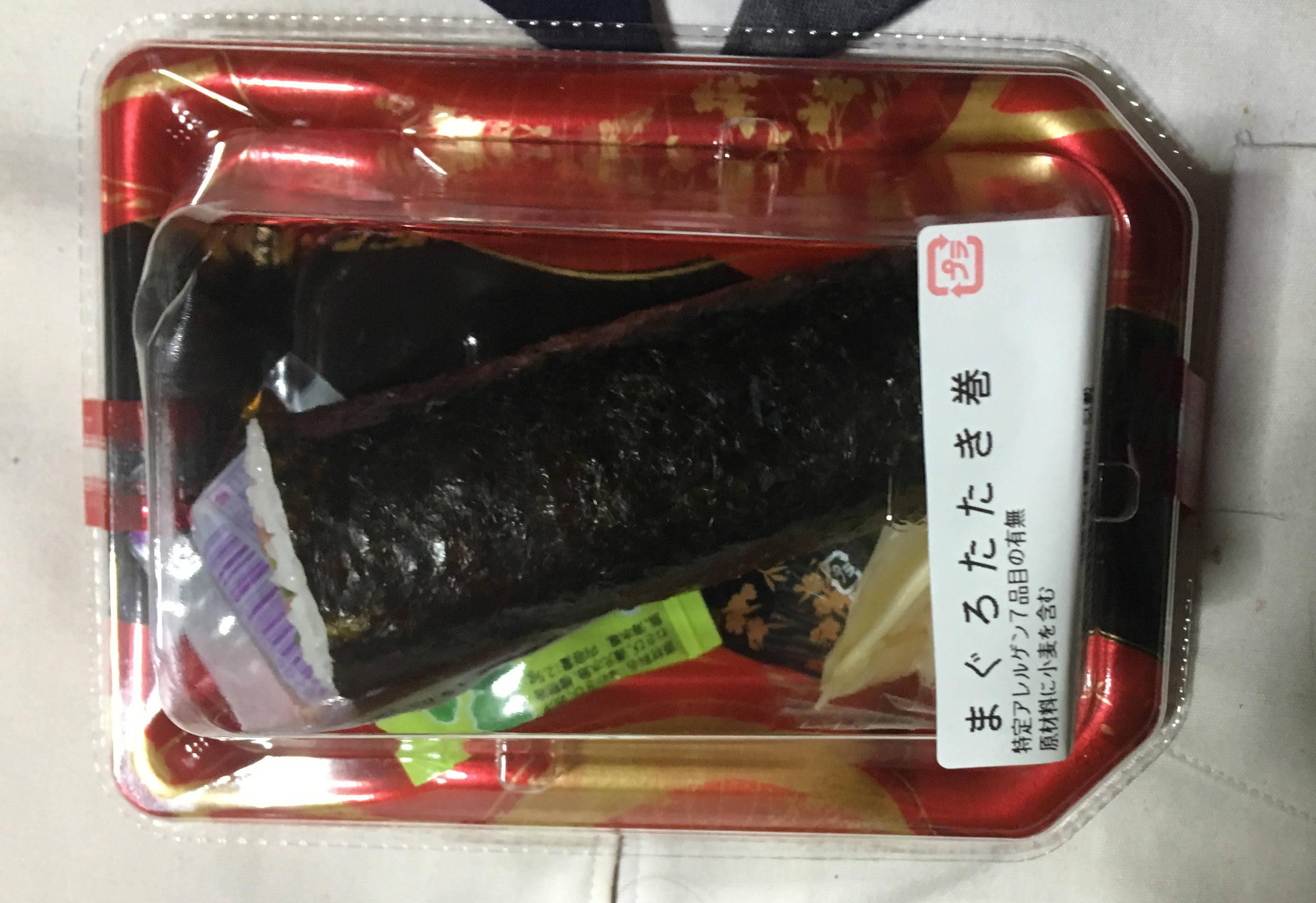イトーヨーカドーのネットスーパーで購入した「まぐろたたき巻