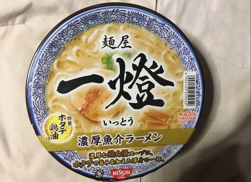 麺屋一燈濃厚魚介ラーメン 特製ホタテ鶏油付 カップラーメン