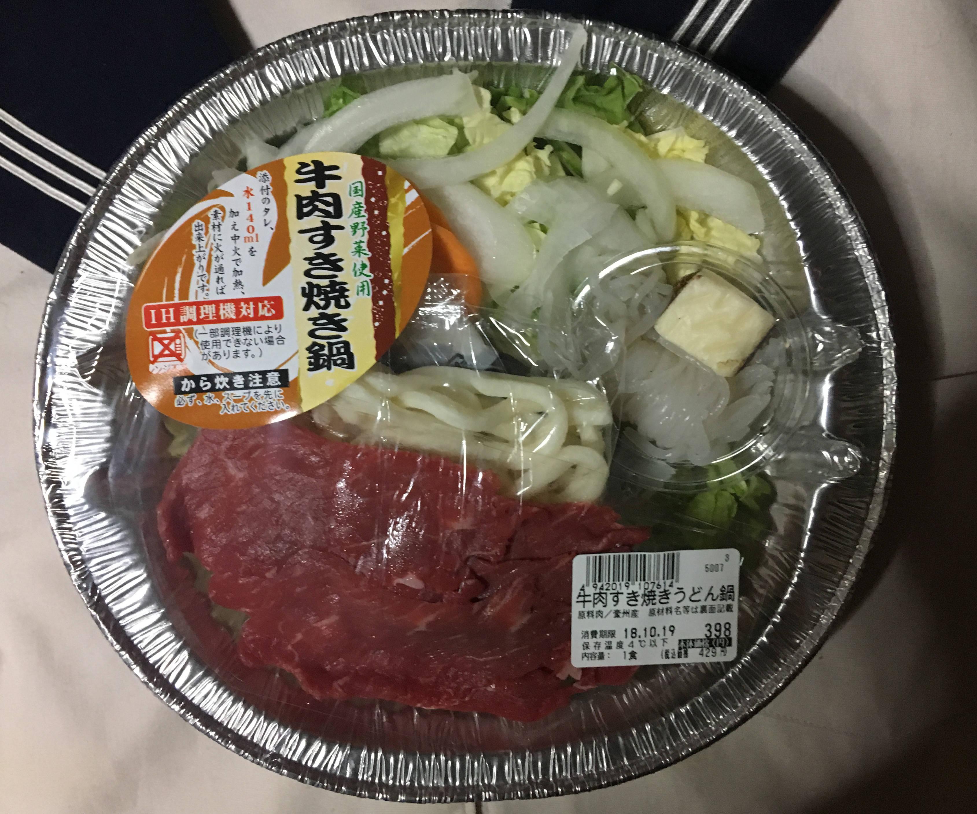まいばすけっとで購入した「牛肉すき焼き鍋」