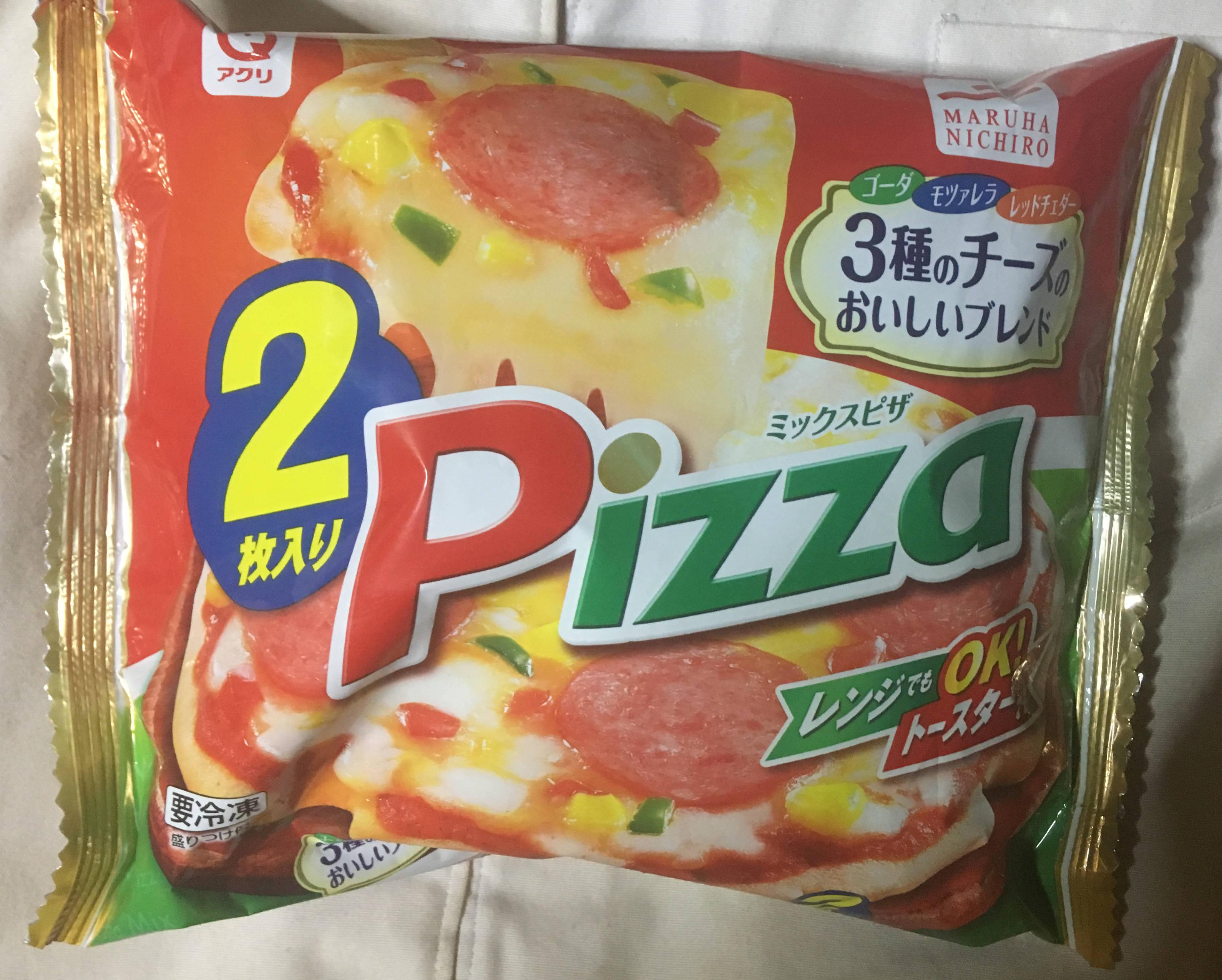 3種のチーズおいしいブレンド2枚入りピザ