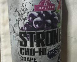 ストロングチューハイぶどう|TOPVALU
