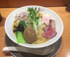 竹末東京プレミアムにて鶏ホタテそばと味玉 2