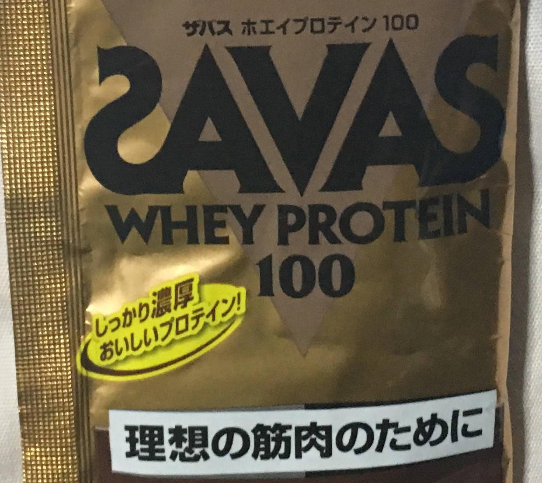 SAVASホエイプロテイン100 リッチショコラ味