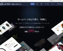 https://www.jetboy.jp/