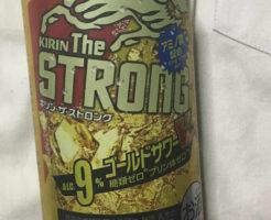 KIRIN The STRONG ゴールドサワー