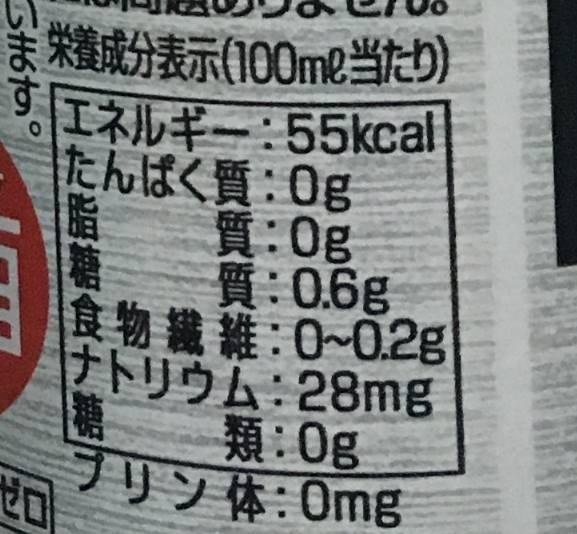 栄養成分表示 アサヒ もぎたて まるごと搾り アセロラ500ml