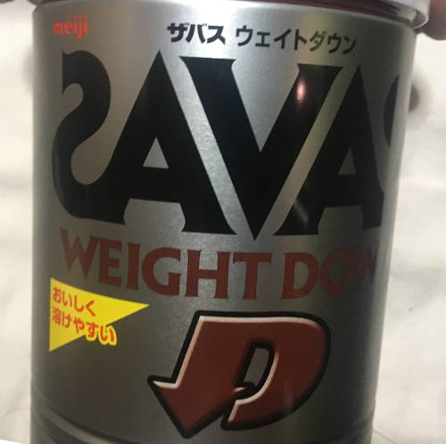 ザバス(SAVAS) ウェイトダウン ソイプロテイン+ガルシニア チョコレート風味 【16食分】 336g
