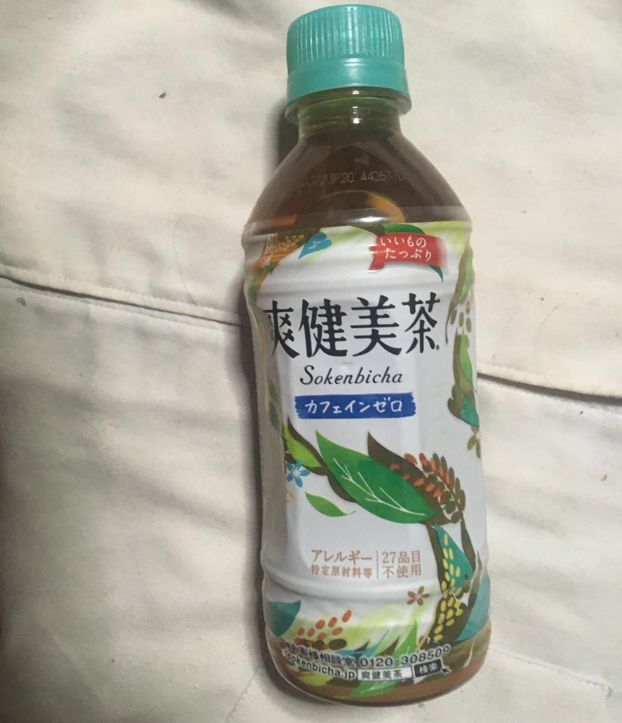爽健美茶300ml