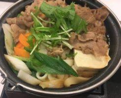 牛すき鍋膳単品大盛り690円食べてみた|吉野家 2018年11月11日