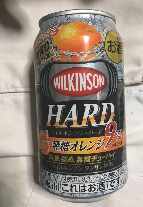ウィルキンソンハード 期間限定 無糖オレンジ 缶 350ml