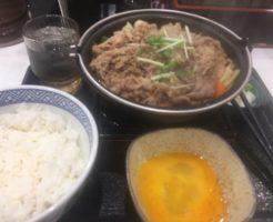 牛すき鍋膳(並盛) 690円