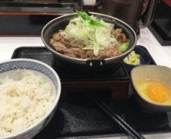 牛すき鍋膳並のセットと「ねぎ増し」で食べてみた。|吉野家