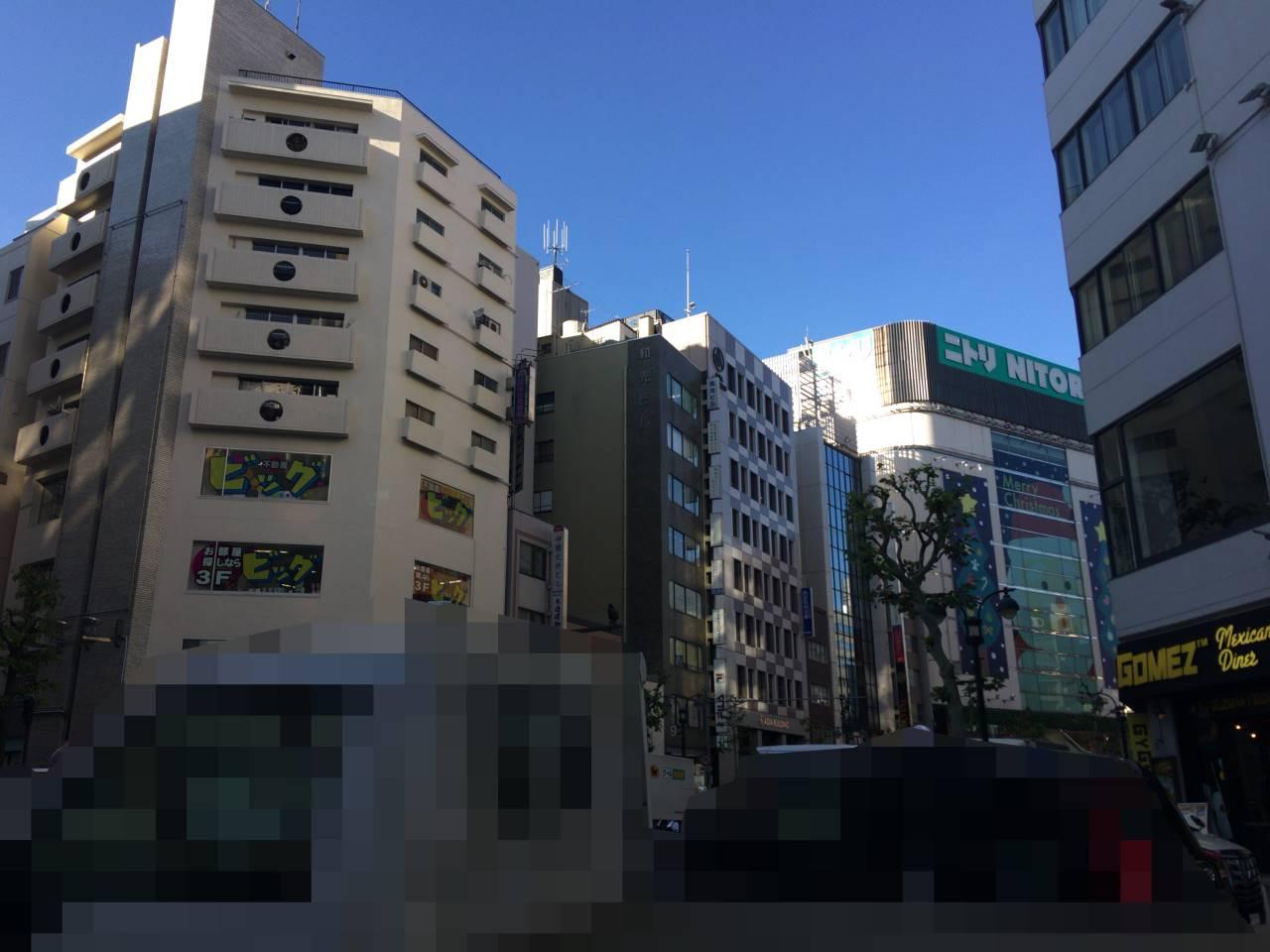渋谷駅から吉法師めざす道のり