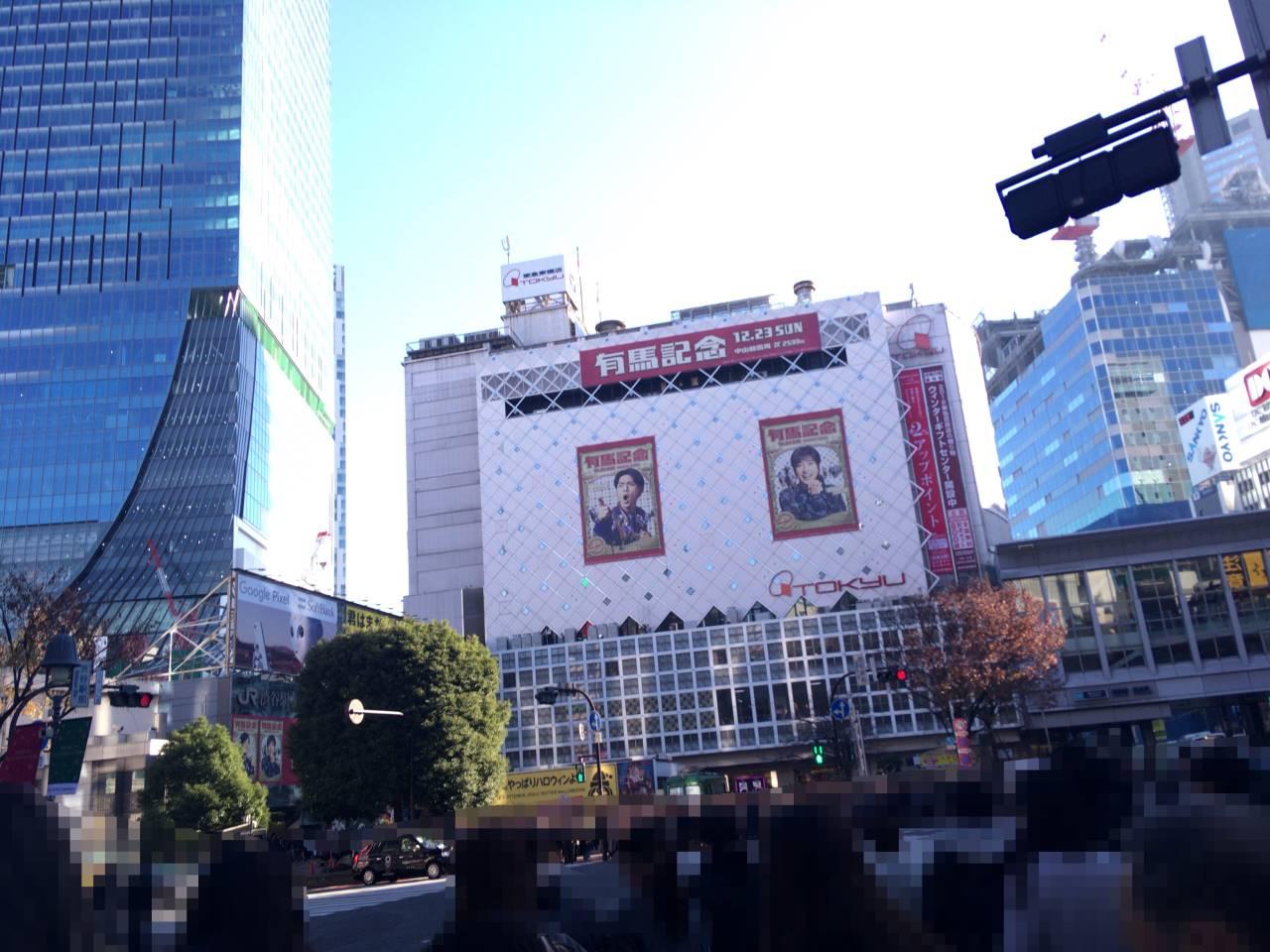 渋谷駅近くの光景