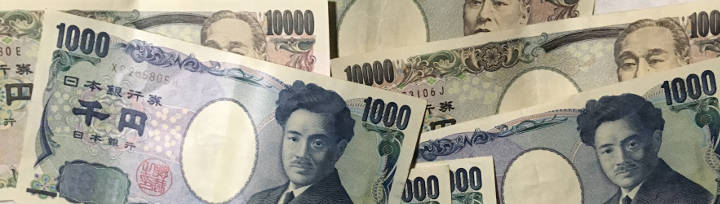 1000円札と一万円札