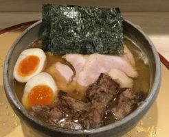 麺屋 音 別邸の「特製生姜鶏白湯」980円