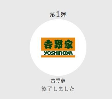 origami com yoshinoya