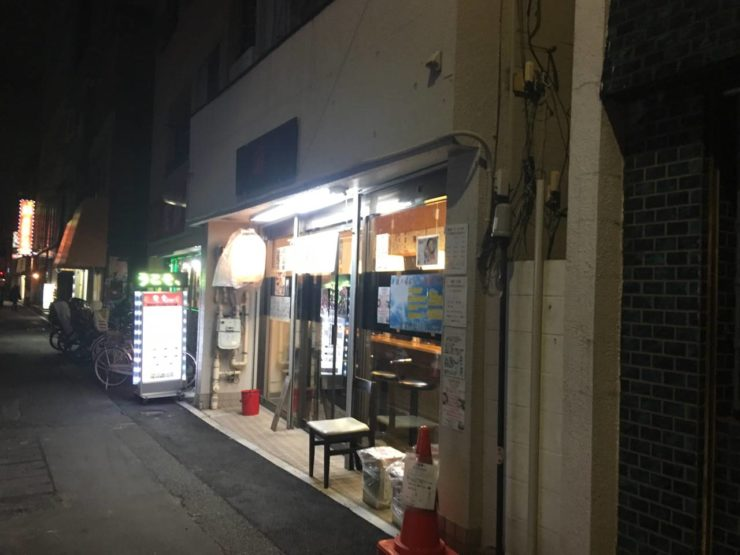 麺屋 頂 中川會の店舗外観