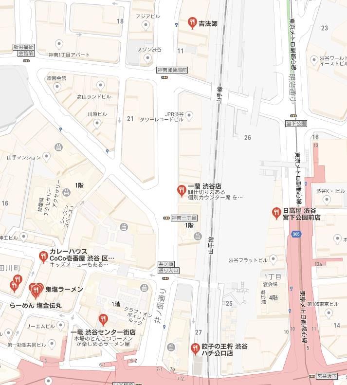 渋谷駅近辺のラーメン店 GoogleMapより