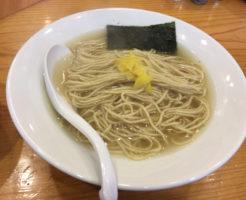 すずめ食堂の期間限定のつけそば「釜揚げつけそば」の麺