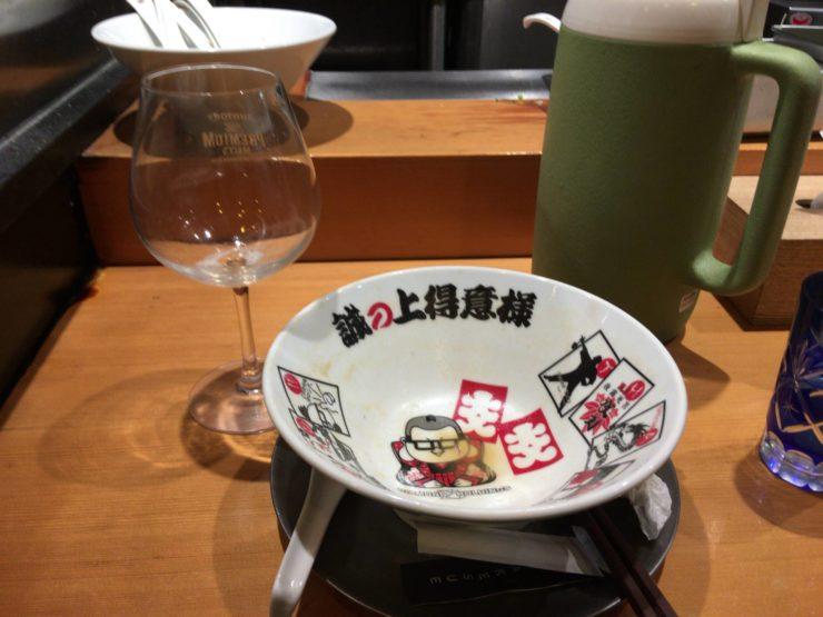 末東京プレミアムのヤシオマスの塩そば大盛