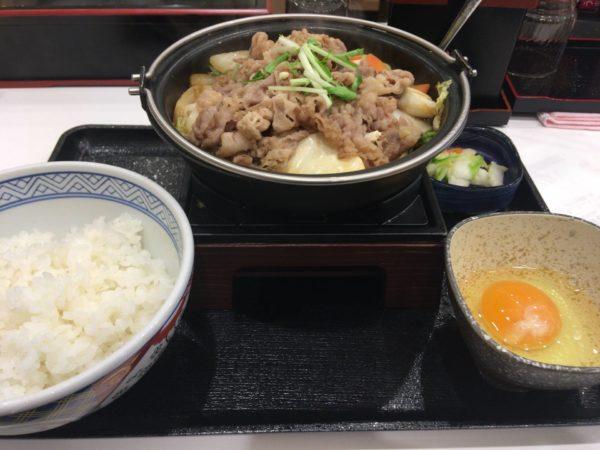 牛すき鍋膳 並盛セット 定価690円