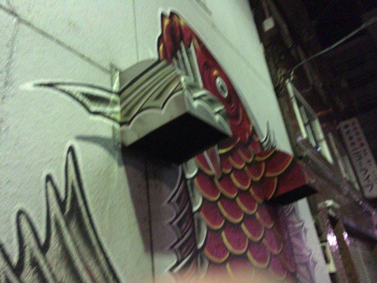 満鶏軒側面の麺魚の時のタイの絵