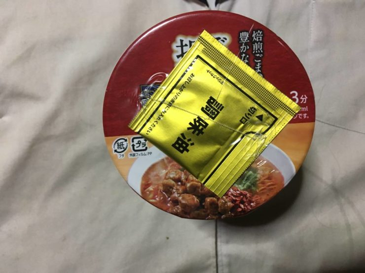 「ごま香る担々麺」ローソンのカップラーメンの上蓋