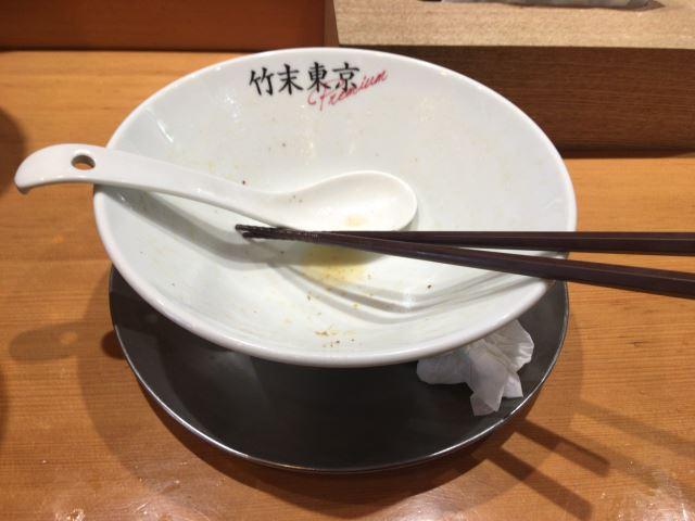 竹末東京Premiumヤシオマスの塩そば並盛880円を完食した丼