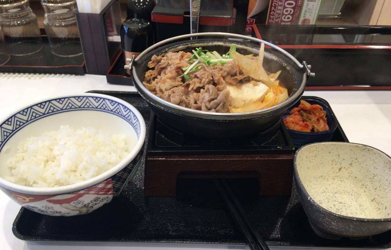 牛チゲ鍋膳並盛