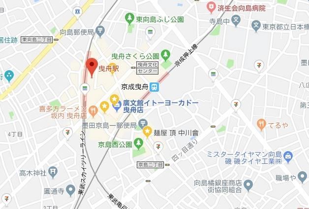 Google map曳舟駅近くのラーメン店
