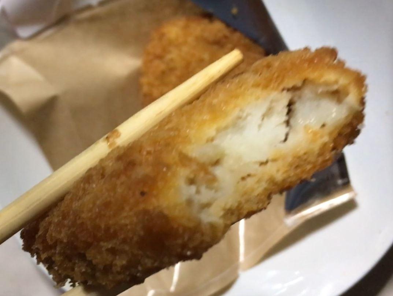 食べかけの状態:おかずコロッケ(北海道コロッケ) ローソン